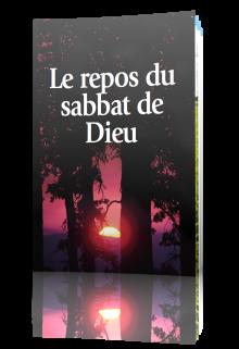Le Repos du sabbat de Dieu